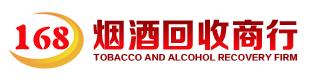 冬虫夏草回收,广州、深圳、东莞、冬虫夏草高价回收,168冬虫夏草烟酒回收网